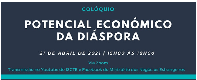 "Colloquium ""Economic Potential of the Diaspora"""